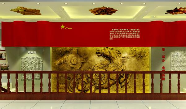 海信手机qq_中国人民解放军某连队荣誉室---青岛圣格诺展览展示有限公司